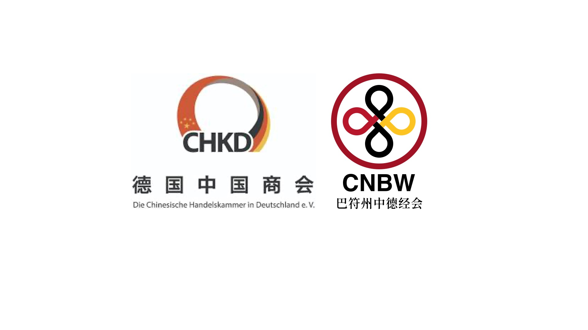 Sourcing in Germany for Chinese Executives