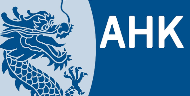 AHK - German Industry & Commerce Greater China