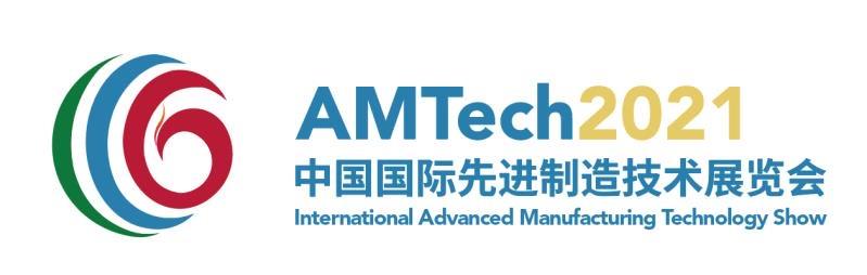 AMTech - Advanced Manufacturing Technology Show (Gemeinschaftsstand: bis 2.7. buchen!)