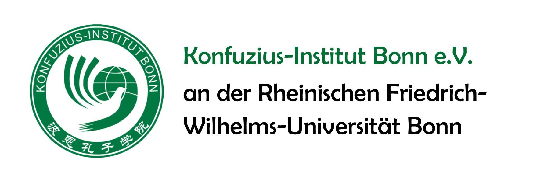 Der deutsch-chinesische Sonderforschungsbereich SFB/TR 110