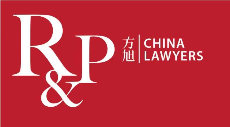 R&P China Lawyers