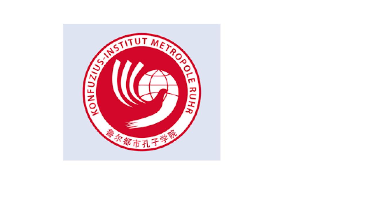Deutsch-chinesische Städtepartnerschaften