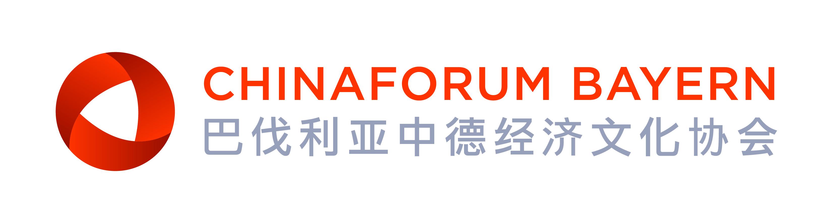Chinesisch für Geschäftsleute (Aufbaukurs, 26./28. Okt. und 9./10. Nov.)