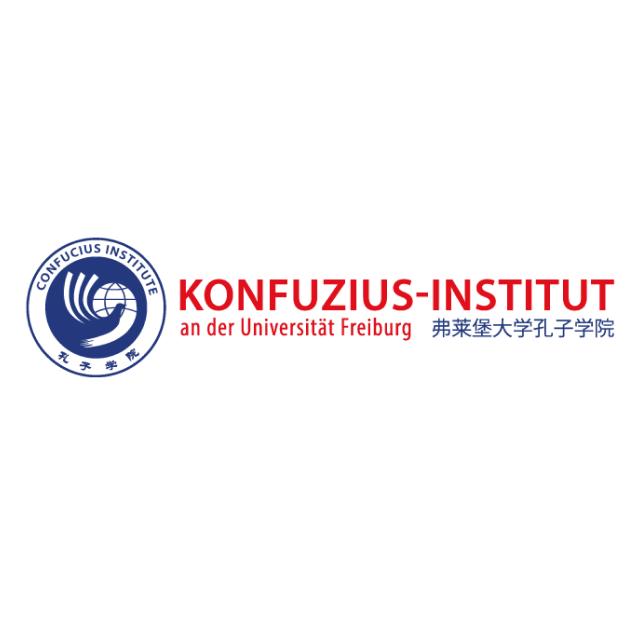 Konfuzius-Institut Freiburg