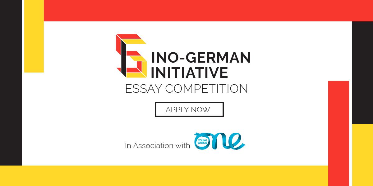 Sino German Initiative Essay Competition 2021