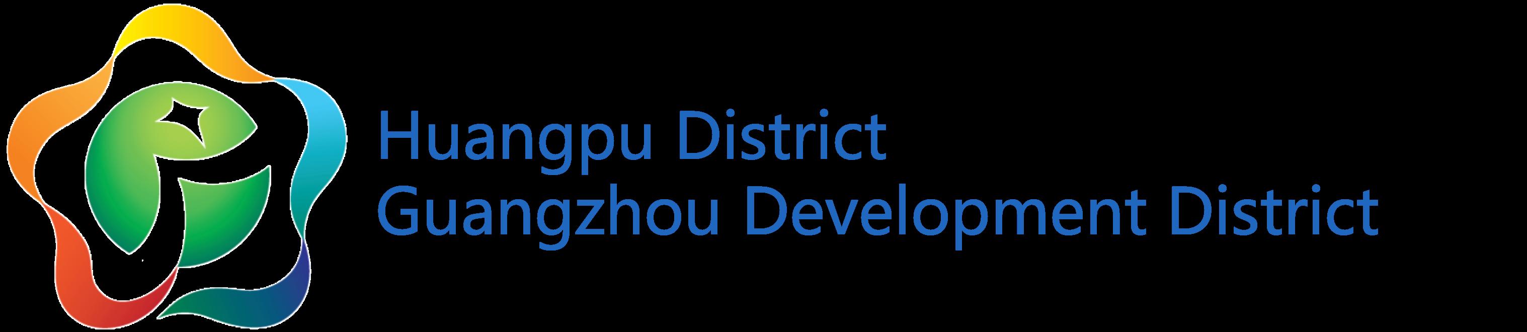 Huangpu District  - Guangzhou Development District